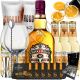 Kit Whisky Ginger Ale - Chivas 12